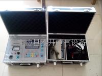 高压电缆故障测试仪 TKDHX