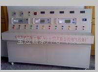 变压器综合试验台 TK2900