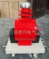 超轻型干式试验变压器 TKGB