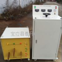 三相温升大电流发生器 TKSDF-5000A