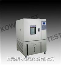 武汉恒温恒湿箱 恒温恒湿试验箱报价 KW-TH-150Z