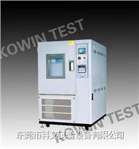 温湿度试验箱,温湿度试验箱价格 KW-TH-80Z