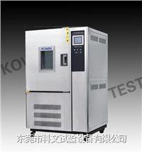 电子元件温湿度试验箱,电子温湿度测试箱 KW-TH-408F