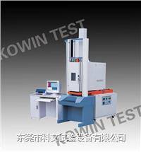 高低温拉力试验机,高低温拉力机 KW-TL-8001