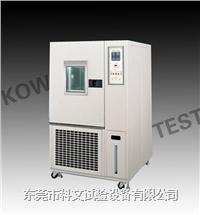 深圳高低温试验箱,深圳高低温测试箱