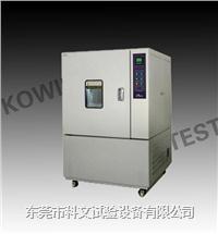 四川高低温测试箱,成都高低温环境试验箱 KW-GD-150S