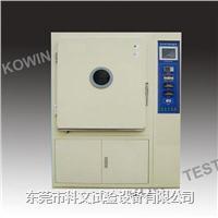 氙灯耐候试验箱,氙灯老化试验箱 KW-XD-512
