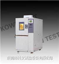 深圳高低温测试箱 KW-GD-80F