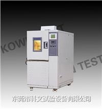 电子高低温循环试验箱,电子产品高低温循环试验 KW-GD-408F