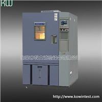 电子产品恒温恒湿试验箱,恒温恒湿测试箱 KW-TH-225F