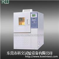 LCD显示器高低温试验箱,液晶屏高低温试验箱