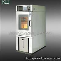 电路板高温高湿试验箱,PCB高温高湿测试箱 KW-TH-80Z
