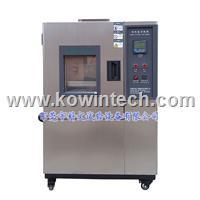 低温试验箱|低温测试箱|低温老化箱 KW-DW-80F