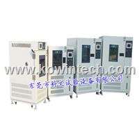 低温循环箱|低温试验箱|低温测试箱 KW-DW系列