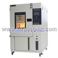 低温循环箱|低温试验箱|低温测试箱
