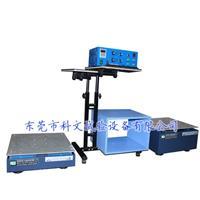 垂直+水平振动台0.5-3000HZ KW-ZW-50CS