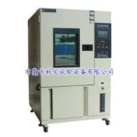 高低温交变湿热试验箱 KW-TH-408S