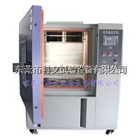 高低温循环箱,高性能高低温循环试验箱