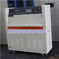 紫外光老化测试箱,UV光老化试验箱