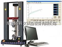 电脑控制10T拉力试验机,采用进口伺服电机拉力试验机 KW-LL-9000B