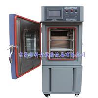 -70℃~150℃高低温循环箱,80L高低温循环箱 KW-GD-80S