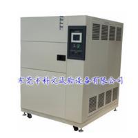 小型冷热冲击试验箱 内箱容积50L 冷热冲击试验箱
