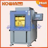 量身定做高低温试验箱,高低温循环箱