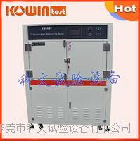 塑胶薄膜紫外光老化试验箱