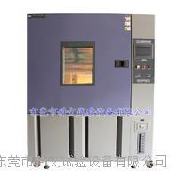 化学恒温恒湿箱  厂家 KW-TH-800S