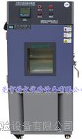 电器高低温试验箱厂家 KW-GD-80Z
