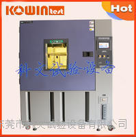 温湿度试验箱,温湿度箱 KW-TH-1000T