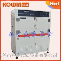紫外老化试验箱,紫外线加速老化试验箱 KW-UV3