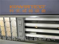 UV老化试验箱,紫外光老化试验箱,荧光灯老化试验箱
