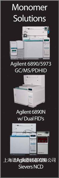 在线过程气相色谱仪单体分析解决方案 wasson-ece