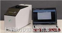 小型台式X射线衍射仪XRD-BTX