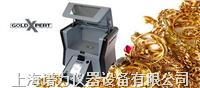 Innov-X XRF贵金属无损检测仪