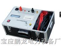 高精度回路电阻测试仪 PLHLY-III