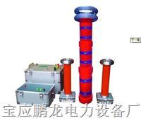 变频串联谐振试验装置(电缆耐压测试仪) PL-3000
