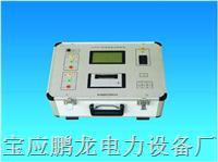 全自动变比组别测试仪,厂家出品,专业研制,全自动变比测试仪 PLBCZ-D
