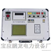 PL-CQ03高压开关动特性测试仪、开关动态特性测试仪 PL-CQ03