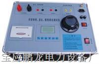 供应互感器特性综合测试仪.厂家直销,质保三年。 PL-3200