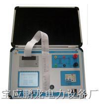 供应全自动互感器综合特性测试仪 CT/PT