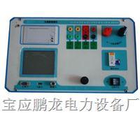 供应CT互感器智能综合测试仪(互感器综合测试仪) PL-3200