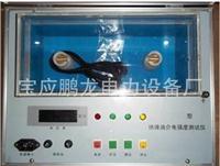 供应油介电强度测试仪,厂家直销,质保三年。 PL-2000