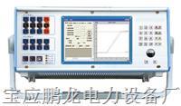 供应三相继电保护测试仪,厂家直销,质保三年。 PL-JUW