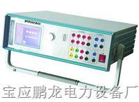 供应微机继电保护测试仪,厂家直销。 PL-JUW