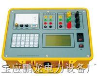 电力变压器容量特性测试仪(变压器特性参数综合测试仪) PL-SDZ