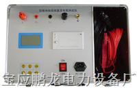 厂家直营接地线成组直流电阻测试仪 PL-GTF