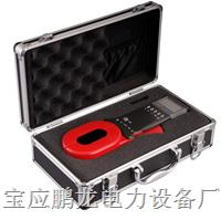 钳型接地电阻仪,鹏龙接地电阻测试仪 PL-RUY