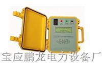 供应数字高压绝缘电阻测试仪 PL-VBM